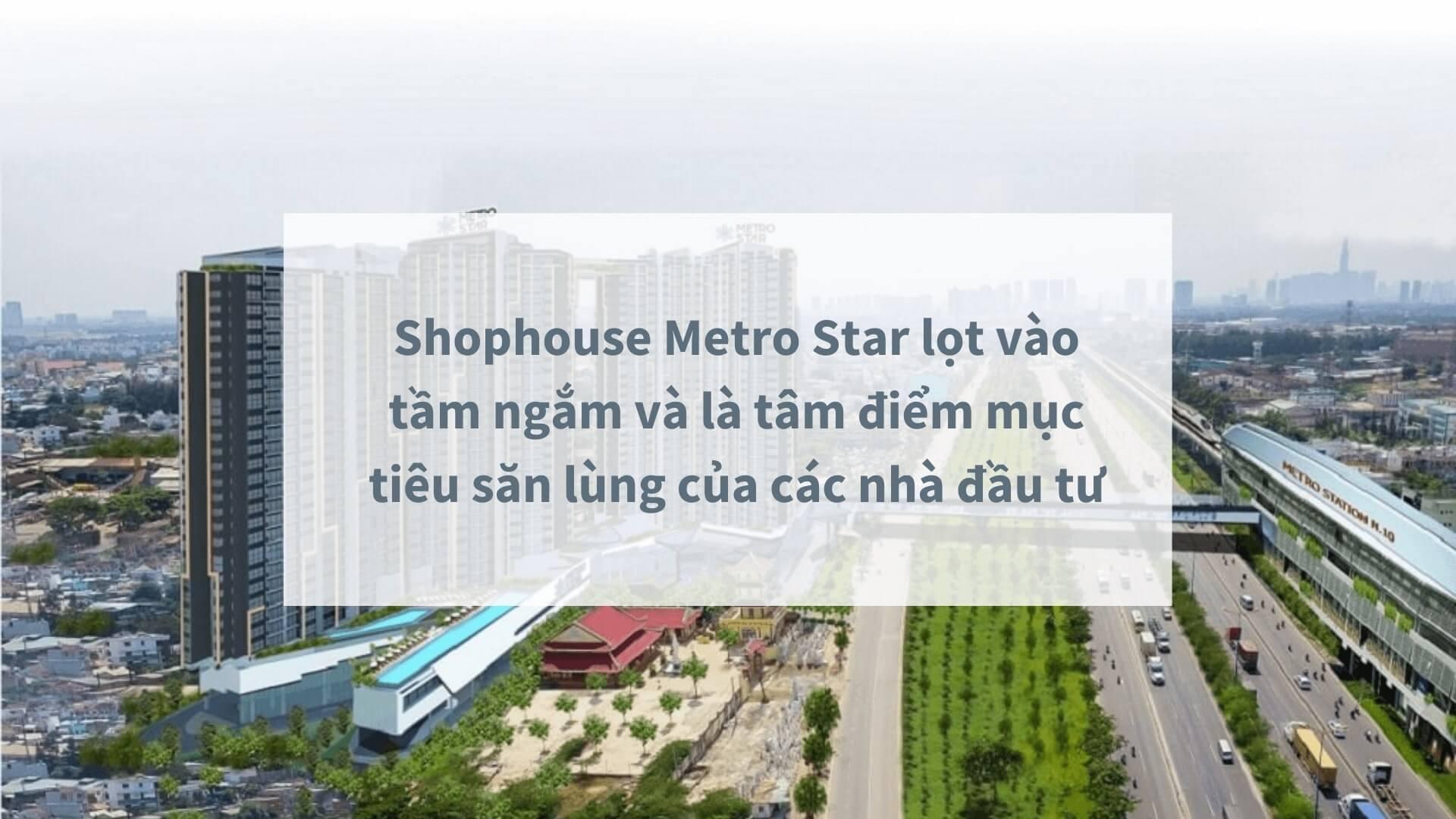 Shophouse Metro Star