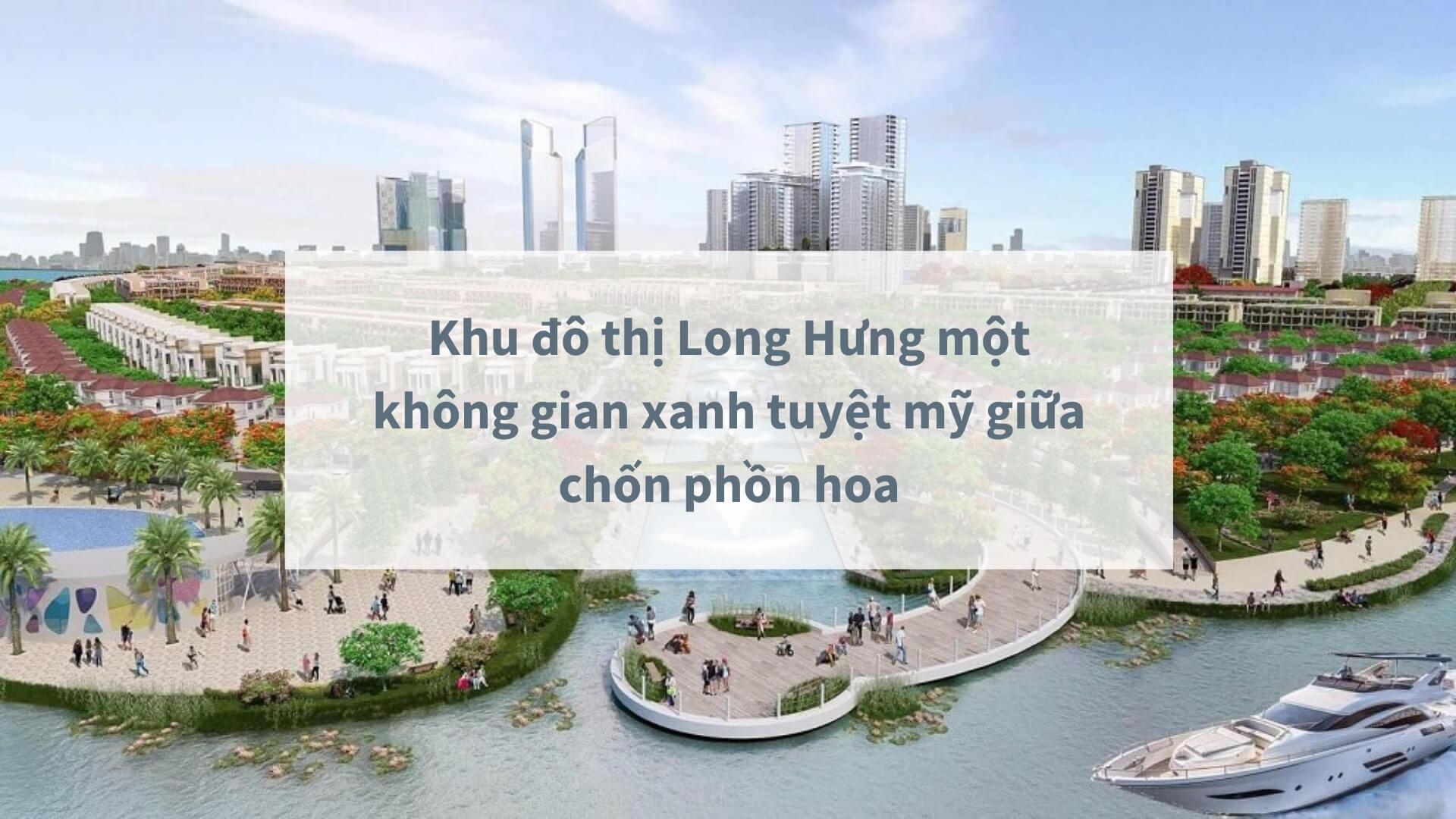 Khu đô thị Long Hưng